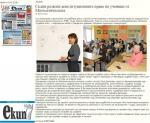 Съдия разясни конституционните права на ученици от Математическата