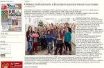 Обявиха победителите в Коледното математическо състезание