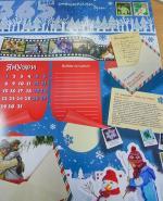 Получихме благодарствена грамота от Община Разград