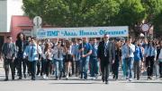 ПМГ чества 24 май (СНИМКИ)