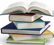 Задължителна литература за 8. клас